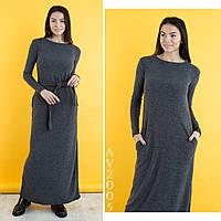 Платье макси / ангора / Украина 44-0126, фото 1