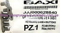 Накладки ручекуправ.резин. блок 3 и 4 штуки (фир.уп, EU) Baxi Pulsar D, Quasar D, арт.628840, к.з.1889
