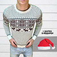 Теплый новогодний свитер с оленями. Шапка в подарок! 288cda4b2f13d
