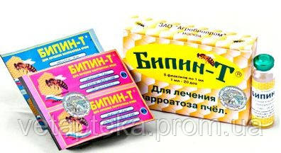 Бипин-Т 0,5 мл (Россия)
