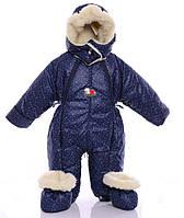 Детский комбинезон-трансформер для новорожденных зимний Со звездами Синий f43c1d94623cb