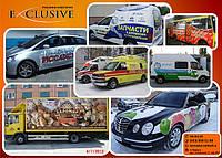 Поклейка транспорта (Брендирование автомобилей) - изготовление наружной рекламы Черкассы