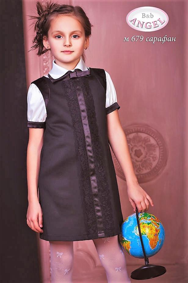 Школьный сарафан Baby ANGEL р-ры 146