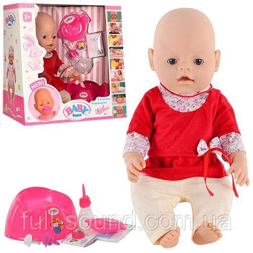 Интерактивный пупс с аксессуарами  baby born