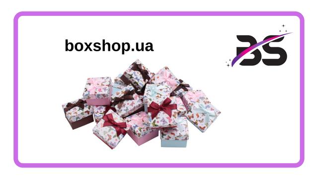 Коробочка для кольца Сarton Box 01-07 Mix BoxShop TM