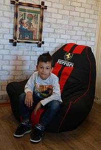Кресло мешок Ферари , бескаркасное кресло груша , мягкий пуфик, бескаркасная мебель, мебель Лофт, Loft, пуф