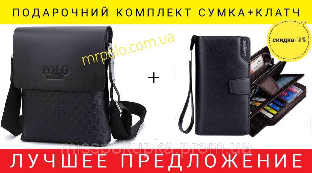 Мужская сумка кожаная Polo VIDENG Parish+Клатч Baellerry Подарочний комплект