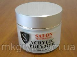Акриловая пудра Salon Professional прозрачная 20гр (Standard Clear)
