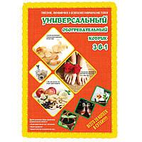 Универсальный согревающий коврик ТМ Трио для цыплят, домашних животных, аквариумов, сушки фруктов