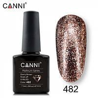 Гель-лак жидкая фольга Canni №482 7,3мл