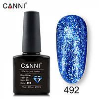 Гель-лак жидкая фольга Canni №492 7,3мл