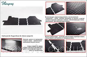 Автомобильные коврики Citroen Jumper 06 (Ситроен Джампер) (3 шт) передние, Stingray