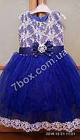 Нарядное детское платье Ариэль (синее) 3-4года