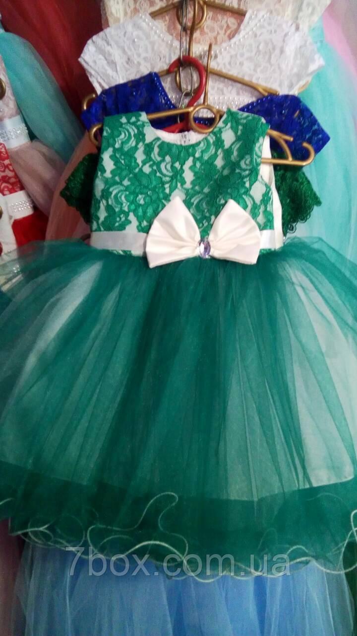 0f2f41f5b25 Купить  платье бальное нарядное  в Одессе от компании