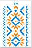 "Трафарет многоразовый ""Орнамент №549 ""вышиванка"" (код 03784)"