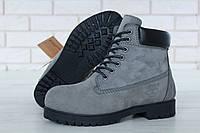 Мужские зимние ботинки Timberland с натуральным мехом (grey)