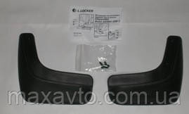 Брызговики Chevrolet Aveo SD (06-) (Шевроле Авео) (2 шт) задние (Lada Locker)