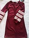 Детское платье на девочку подростка Юнна  Электрик Размеры 140 152 Супер наряд!, фото 4