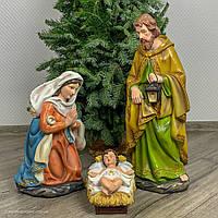 """Комплект фигур """"Дева Мария, Иосиф, Иисус """" H-53см, фото 1"""