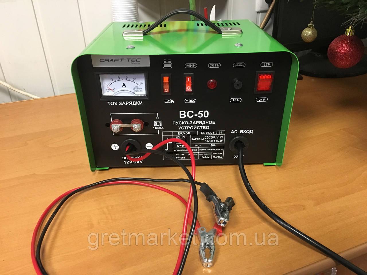 Пуско-зарядний пристрій Craft-tec BC-50