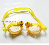Плавальні окуляри для дітей «Зоопарк». Колір жовтий
