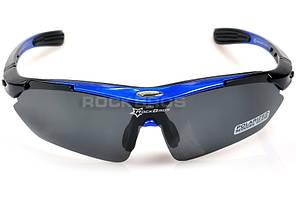 Очки RockBros черно-синие, поляризованные, со сменными линзами