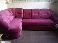 Обивка мебели в Днепропетровске.