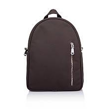 """Рюкзак жіночий шкіряний міської рюкзак для повсякденного використання """"Класичний"""". Колір темно-коричневий"""