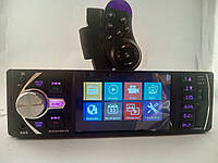 "Автомагнитола 1Din 4023B Bluetooth-4,1"" экран TFT USB+SD DIVX/MP4/MP3/DVR"