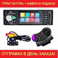 "Автомагнитола  4022B Bluetooth,4,1"" LCD TFT USB+SD DIVX/MP4/MP3 + ПУЛЬТ НА РУЛЬ+КАМЕРА!"
