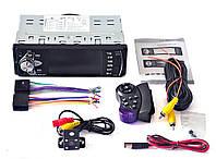 "Автомагнитола  4020 UM Bluetooth,4,1"" LCD TFT USB+SD DIVX/MP4/MP3 + ПУЛЬТ НА РУЛЬ+КАМЕРА!"