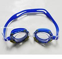 Плавальні окуляри для дітей «Зоопарк». Колір синій