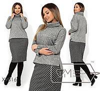 Теплый костюм, кофта - ангора софт с воротником и длинными рукавами, юбка - трикотаж  раз: 48, 50, 52, 54