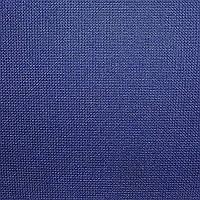 Ткань сумочная Оксфорд 600 ПВХ, Электрик (50 метров)