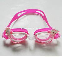 Плавательные очки для детей «Зоопарк». Цвет розовый, фото 1