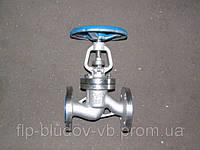 Клапан запорный нержавеющий 15нж65нж, 15нж65бк  Ду32