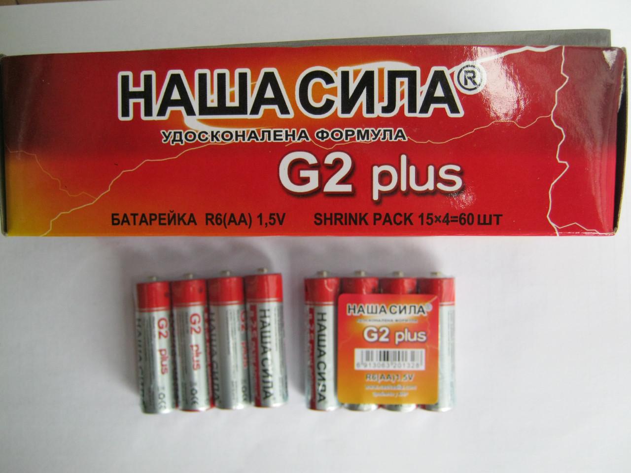 Батарейки Наша Сила АА