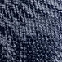 Ткань сумочная Оксфорд 600 ПВХ, Темно синий (50 метров)