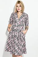 Женское Платье-миди с Разрезом Аниэлла Розовый, S — в Категории ... 34b3eaf96ae