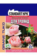 Стандарт для роз минеральное удобрение КМД 2 кг Standart NPK