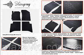 Автомобильные коврики Geely MK Cross 10 (Джили) (2 шт) передние, Stingray