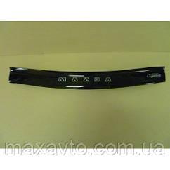 Дефлектор капота Mazda 121 с 1996–1999 г.в. (Мазда 121) Vip Tuning