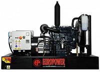 Электростанция Europower ЕР-113TDЕ (11кВА/8.8кВт)
