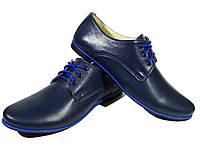 Туфли женские комфорт натуральная кожа синие на шнуровке (15)