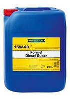 Моторное масло ravenol Formel Diesel Super SAE 15W-40 кан.20л для диз. двигателей грузовых автомобилей., фото 1