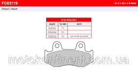 FDB2119P мотоколодки Ferodo SUZUKI Burgman / SUZUKI Skywave 250-400 /HONDA Lead 110/HONDA SH