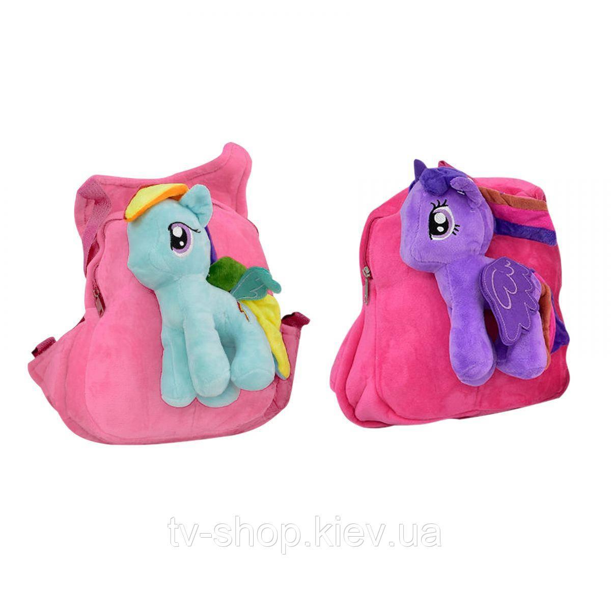 Рюкзак Поні з іграшкою