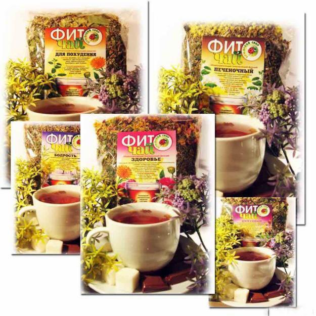 Фито чай (Здоровые суставы) - карпатский лечебный сбор экологически чистых трав.