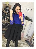 Платье к празднику и на каждый день , фото 1