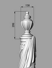 Заходной столб 24 - 1200х283х271 мм, фото 3